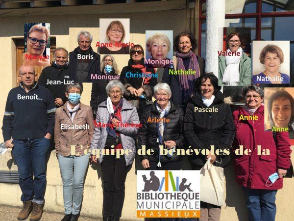 photo-bibliotheque-massieux-equipe-2021
